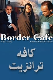 Streaming sources for Border Caf