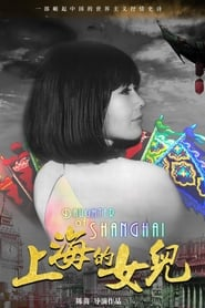 Streaming sources for Daughter of Shanghai