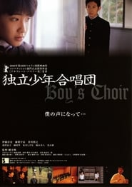 Streaming sources for Boys Choir