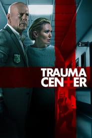 Streaming sources for Trauma Center