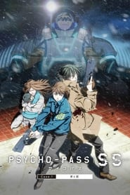 Streaming sources for PsychoPass Sinners of the System   Case1 Crime and Punishment