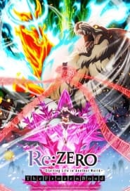 Streaming sources for ReZERO Starting Life in Another World Frozen Bonds