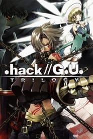 hackGU Trilogy Poster