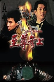 Streaming sources for Casino Raiders