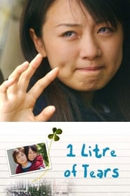 1 Litre of Tears Poster