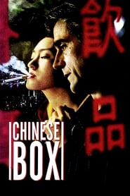 Streaming sources for Chinese Box