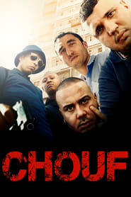 Streaming sources for Chouf