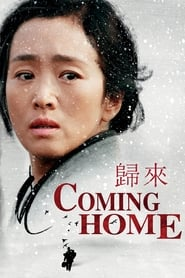 Streaming sources for Coming Home