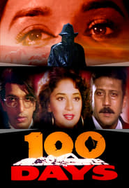 100 Days Poster