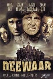 Deewaar Lets Bring Our Heroes Home Poster