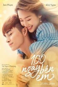 100 ngy bn em Poster