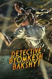 Streaming sources for Detective Byomkesh Bakshy