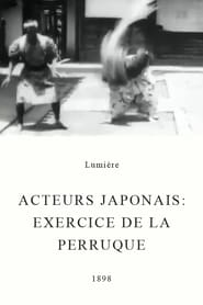 Streaming sources for Acteurs japonais Exercice de la perruque