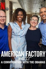 Streaming sources for American Factory A Short Conversation with the Obamas