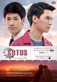 Streaming sources for SOTUS The Series
