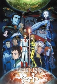 Streaming sources for Star Blazers Space Battleship Yamato 2199