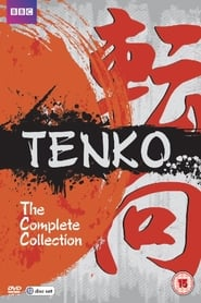 Streaming sources for Tenko