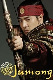 Streaming sources for Jumong