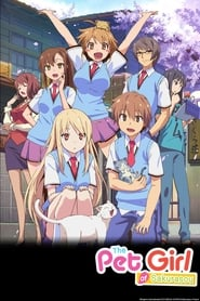 Streaming sources for The Pet Girl of Sakurasou