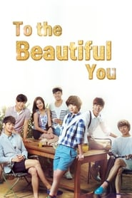 Streaming sources for To the Beautiful You
