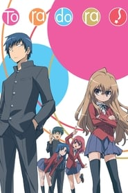 Streaming sources for Toradora