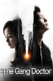 Streaming sources for Yong Pal