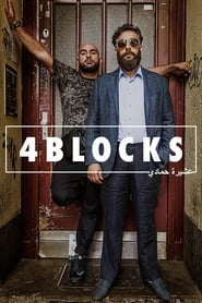 4 Blocks Poster