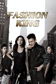 Streaming sources for Fashion King