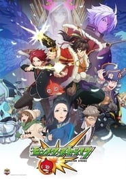 Streaming sources for Monster Strike