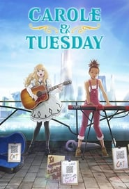 Streaming sources for Carole  Tuesday