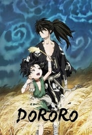 Streaming sources for Dororo