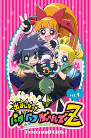 Streaming sources for Powerpuff Girls Z