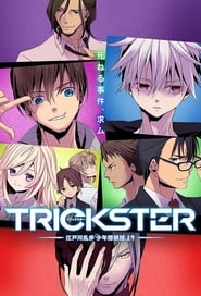 Streaming sources for Trickster
