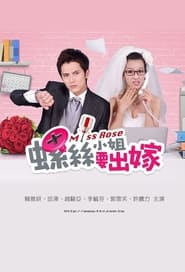 Streaming sources for Miss Rose