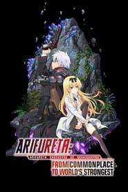 Streaming sources for Arifureta From Commonplace to Worlds Strongest