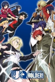 Streaming sources for UQ Holder