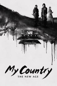 My Country The New Age Poster