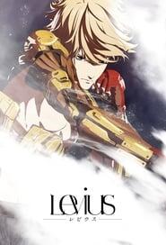 Levius Poster