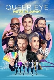 Streaming sources for Queer Eye Were in Japan
