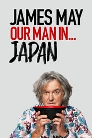 Streaming sources for James May Our Man In Japan