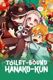 Streaming sources for ToiletBound Hanakokun
