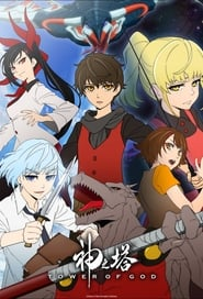 Streaming sources for Tower of God
