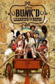 Streaming sources for BUNKD