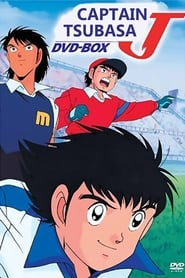 Streaming sources for Captain Tsubasa J