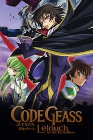 Streaming sources for Code Geass Lelouch of the Rebellion