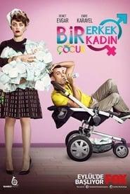 1 Man 1 Woman 2 Children Poster