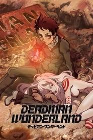 Streaming sources for Deadman Wonderland