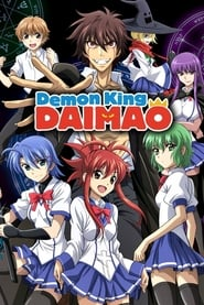 Streaming sources for Demon King Daimao