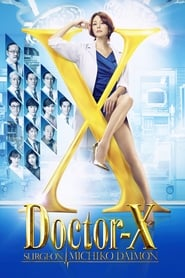 Streaming sources for DoctorX Surgeon Michiko Daimon