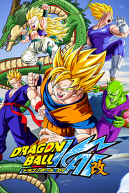 Streaming sources for Dragon Ball Z Kai